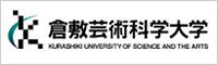倉敷芸術科学大学